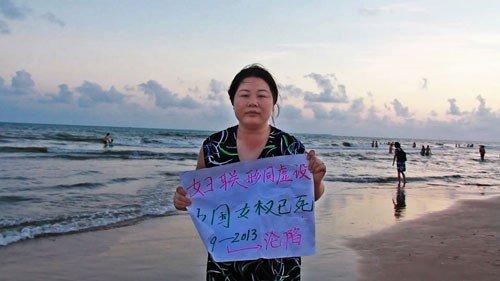 Hooligan-Sparrow-DIRECTOR-Nanfu-Wang-SCREENWRITER-Nanfu-Wang-CAST-Yu-Wang,-Haiyan-Ye